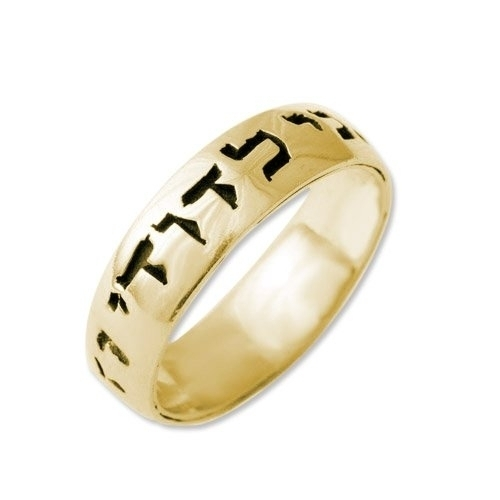 jewish rings israel store israel shopping online. Black Bedroom Furniture Sets. Home Design Ideas