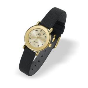 Hebrew Watch